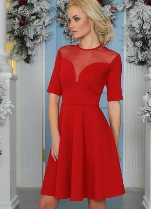 Нарядное вечернее стильное платье
