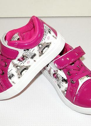 Кеды кроссовки для девочек гламурные fieerinni 25-28