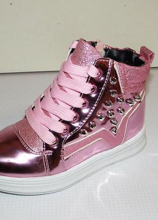 Ботинки демисезонные для девочек розовые хайтопы