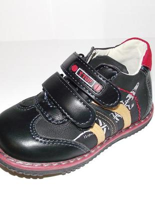 Демисезонные черные ботинки туфли для мальчиков 22-23