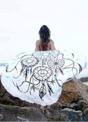 Парео круглый пляжный коврик ловец снов белый с бахромой