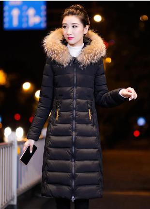 В наличии удлиненная куртка пуховик зимнее пальто с капюшоном