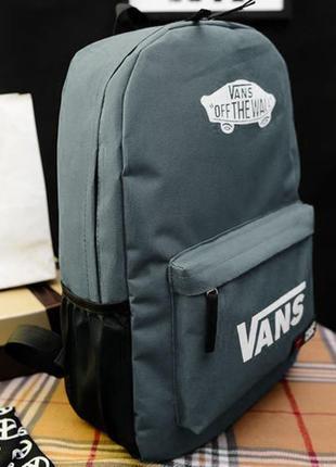Модный рюкзак vans холст