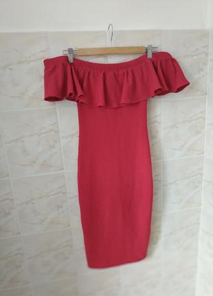 Модное платье, платье с открытыми плечами , летний сарафан