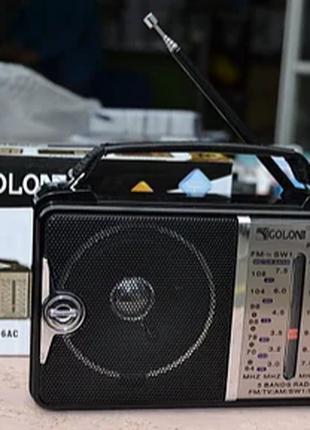 Радіо Golon RX-606 (сірий)