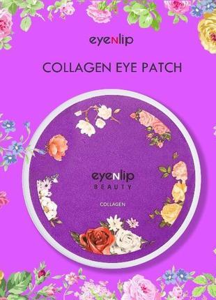 Eyenlip collagen hydrogel eye гидрогелевые патчи под глаза с к...