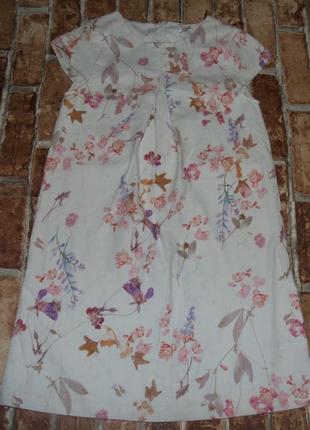 Платье нарядное 10 лет next