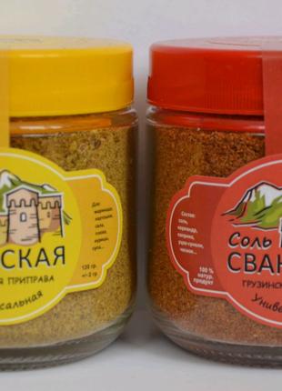 Грузинские универсальные приправы - сванская соль , аджика...