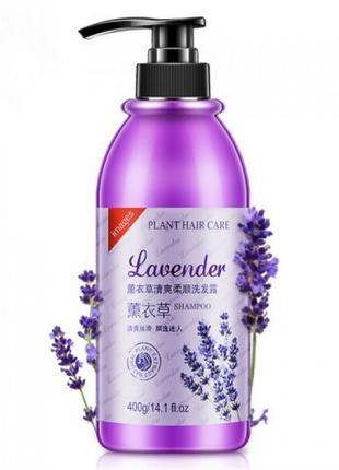 Шампунь для волос с лавандовым маслом Images, увлажняющий, 400 мл