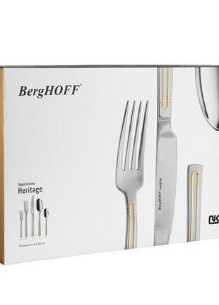 Набор столовых приборов BergHoff