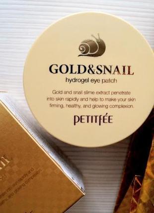 Активные регенерирующие гидрогелевые патчи petitfee gold snail...