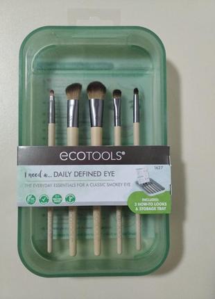 Набор кистей для глаз ecotools daily defined eye 1627