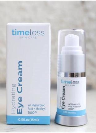 Увлажняющий крем с гиалуроновой кислотой для кожи вокруг глаз ...