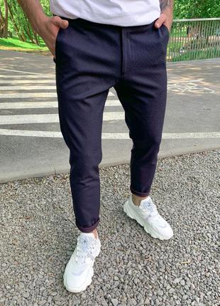 Крутейшие брюки slim fit