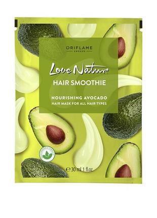 Питательная маска-смузи для всех типов волос «авокадо»
