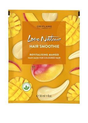 Восстанавливающая маска-смузи для окрашенных волос «манго»