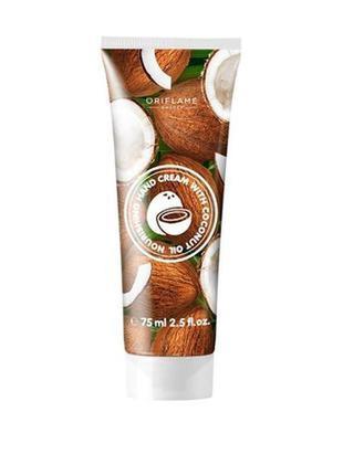 Питательный крем для рук «кокос