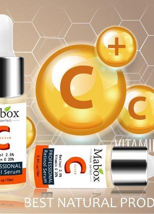 Витамин с +  ретино́л + гиалуроновая кислота 15 мл