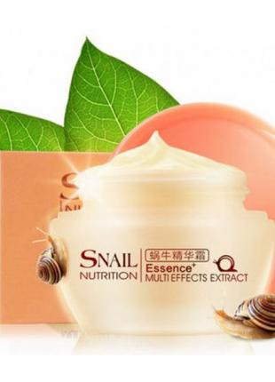 Крем дневной для лица с экстрактом улитки LAIKOU Snail Nutrition