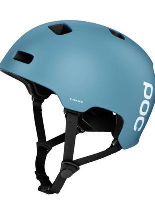 Велошлем POC Crane Helmet Azurite Grey