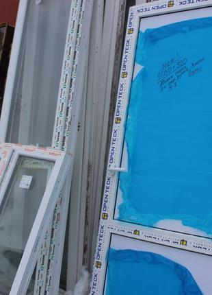 НОВЫЕ Металлопластиковые входные двери с усиленным утепленным ...