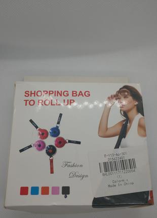 эко-сумка для шопинга