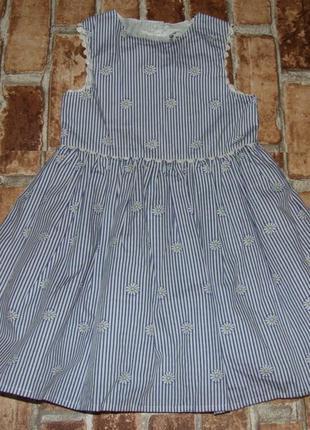 Нарядное платье 1-2 года primark