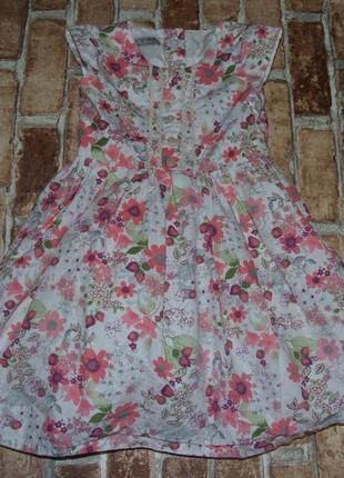Нарядное пышное платье 4-5 лет