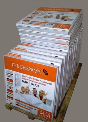 TEPLOCERAMIC, Керамические обогреватели - панели, новые