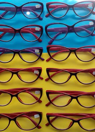 Продам не дорого очки для зрения