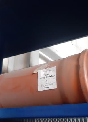 Труба канализационная наружная d160х1000,    6шт