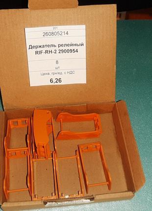 Держатель релейный RIF-RH-2 2900954,    8шт