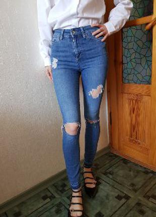 Джинсы с высокой посадкой, вторые джинсы в подарок