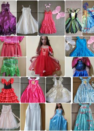 Платья для торжеств карнавальные платья костюмы