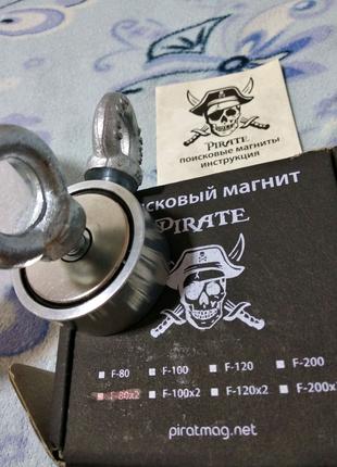 Магнит двухсторонний неодимовый пират .