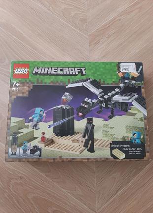 LEGO MINECRAFT Aртикул 21151