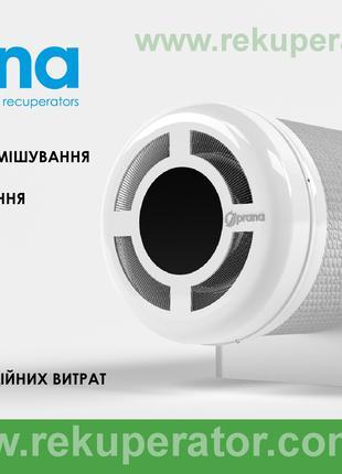 Рекуператор PRANA 200 G Eco Life. Приточно-вытяжная система