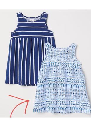 Голубое платье на девочку 86см