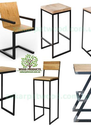 Лофт мебель, табурети лофт, LOFT, вироби із металу, стул лофт