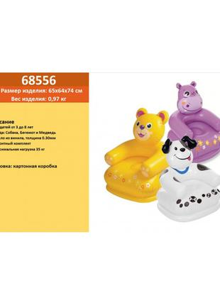 """Кресло надувн. 68556 """"Веселые животные"""""""