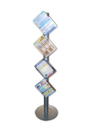 выставочный рекламный мобильный стенд стойка для буклетов