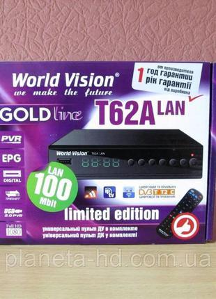 Т2 ресивер World Vision T62A LAN (DVB-Т2/C приемник, тюнер, пр...