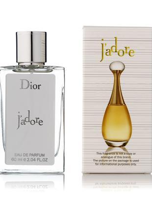 Christian Dior J`adore мини-парфюм женский 60мл