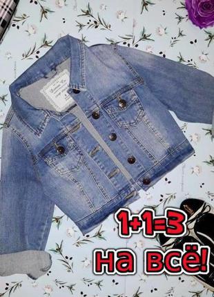 🎁1+1=3 фирменная женская джинсовая куртка джинсовка denim co о...