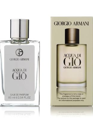 Armani Acqua di Gio Pour Homme мини-парфюм мужской 60мл