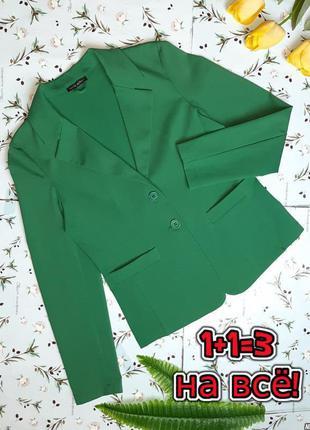 🎁1+1=3 фирменный зеленый итальянский пиджак с карманами, разме...