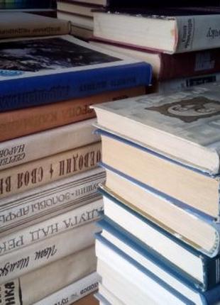 Библиотека книг – художественная литература. СССР. Ретро распр...