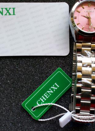 Часы женские наручные CHENXI CX021L нержавеющая сталь