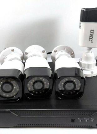 Проводной комплект видеонаблюдения 4 камеры и регистратор
