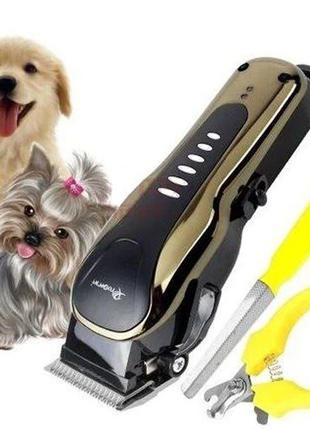 Машинка для стрижки собак, котов Gemei GM-6063 груминг